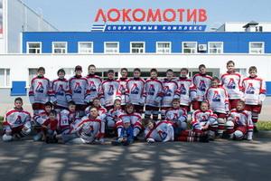 Локомотив-2004