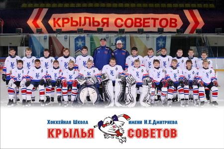 Крылья Советов`00